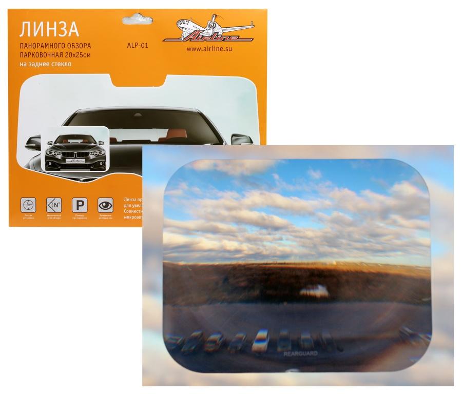 """Линза панорамного обзора """"Airline"""", парковочная, 20 х 25 см #1"""