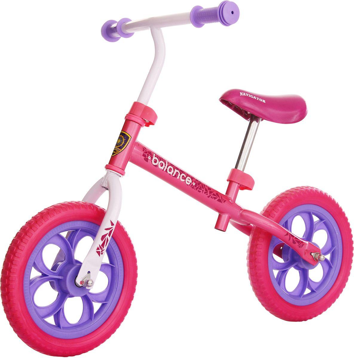 a9a2c31d6a1 Navigator Беговел детский Balance — купить в интернет-магазине OZON с  быстрой доставкой