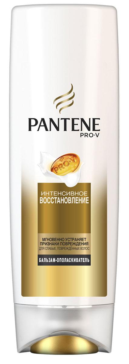 """Pantene Pro-V Бальзам-ополаскиватель """"Интенсивное восстановление"""", 200 мл  #1"""