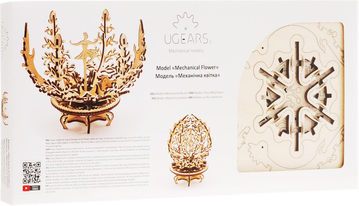 Ugears Деревянная модель Механический цветок #1