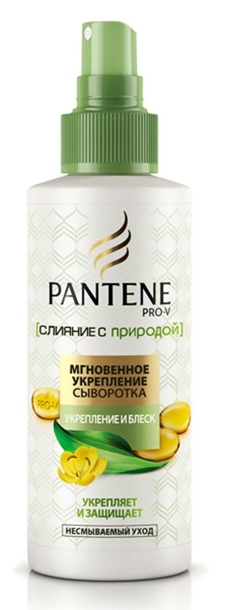 """Сыворотка Pantene Pro-V """"Слияние с природой. Мгновенное укрепление"""", 150 мл  #1"""