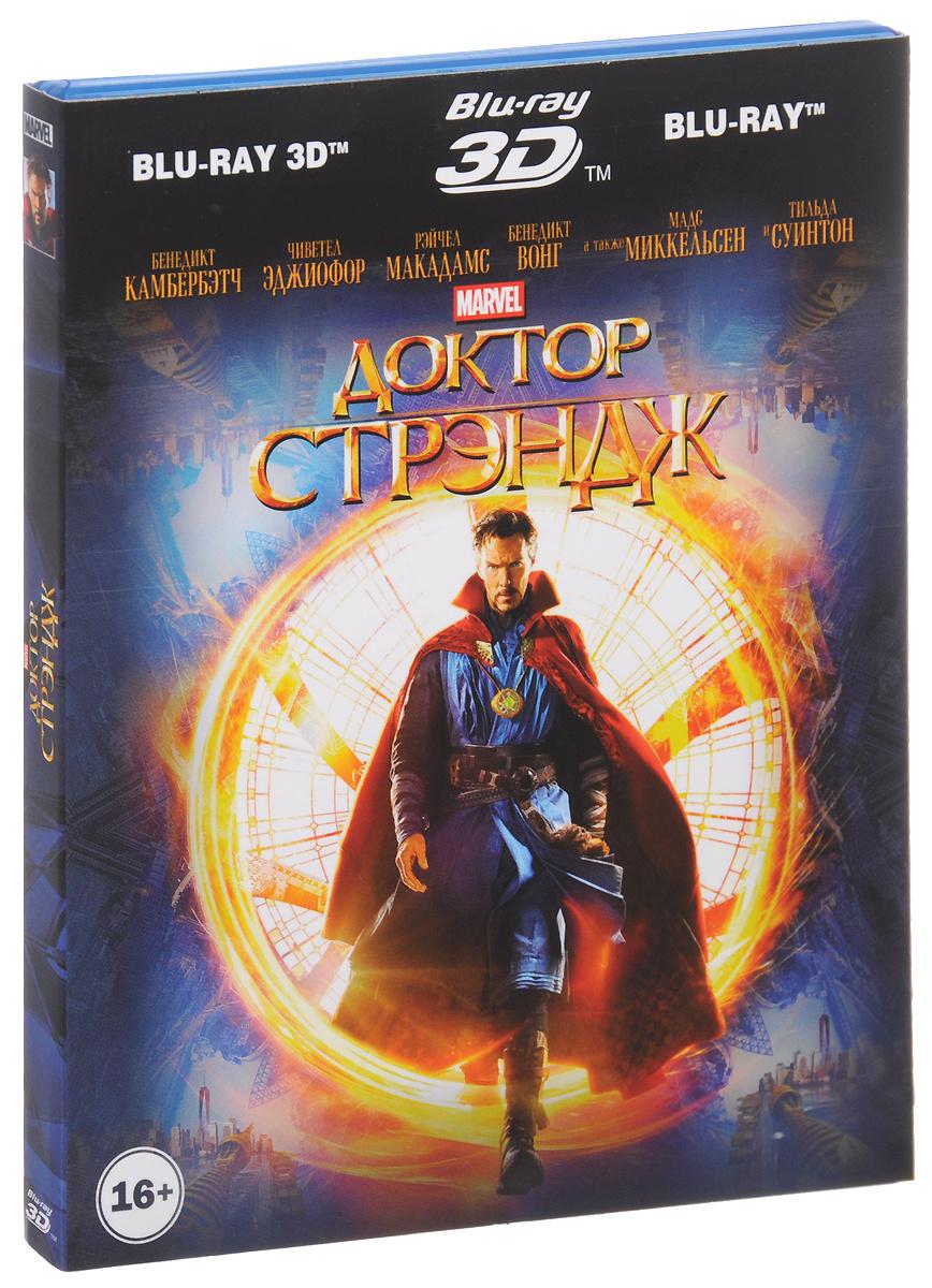 Доктор Стрэндж 3D и 2D (2 Blu-ray) #1