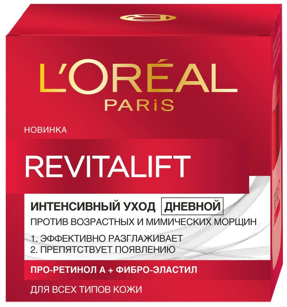 """L'Oreal Paris """"Revitalift"""" Дневной антивозрастной крем для лица, 50 мл  #1"""