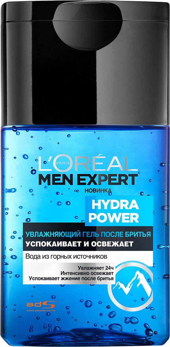 "L'Oreal Paris Men Expert Гель после бритья ""Hydra Power"", 125 мл #1"