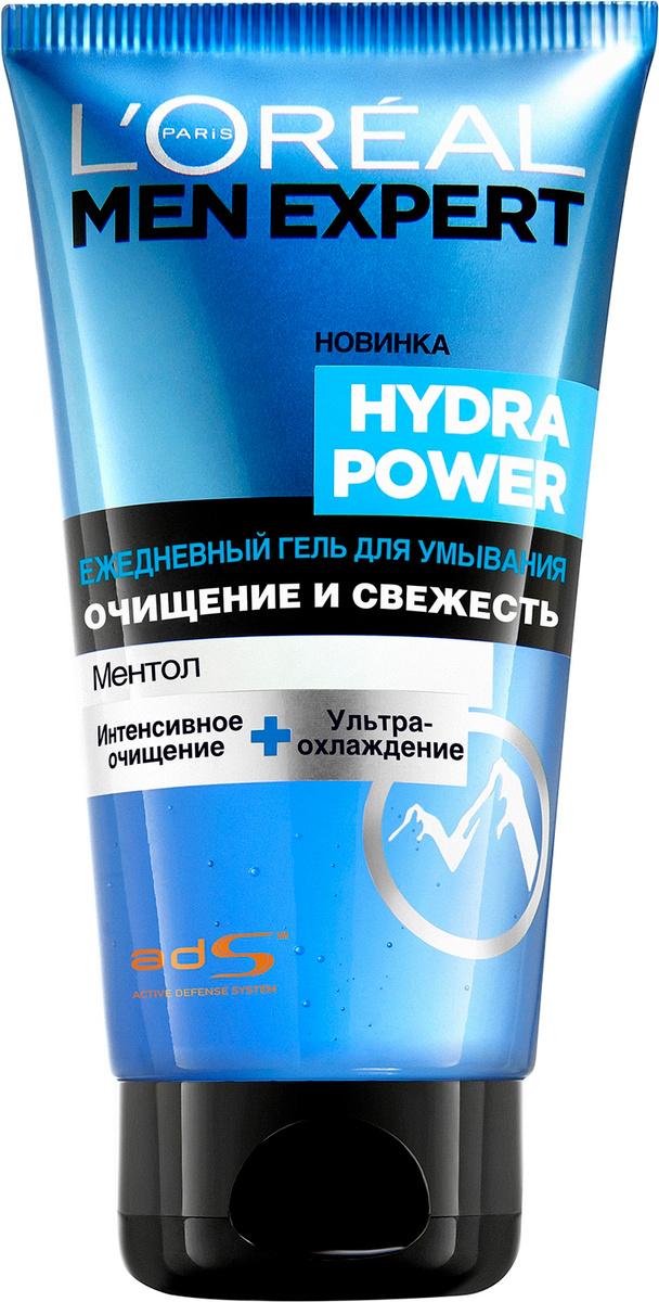 "L'Oreal Paris Men Expert  Гель для умывания ""Hydra Power"", 150мл #1"