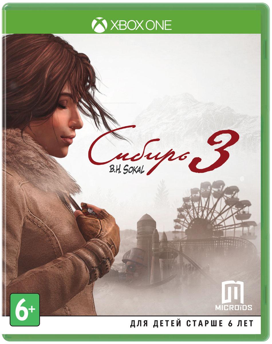 Игра  (Xbox One, Русская версия) #1