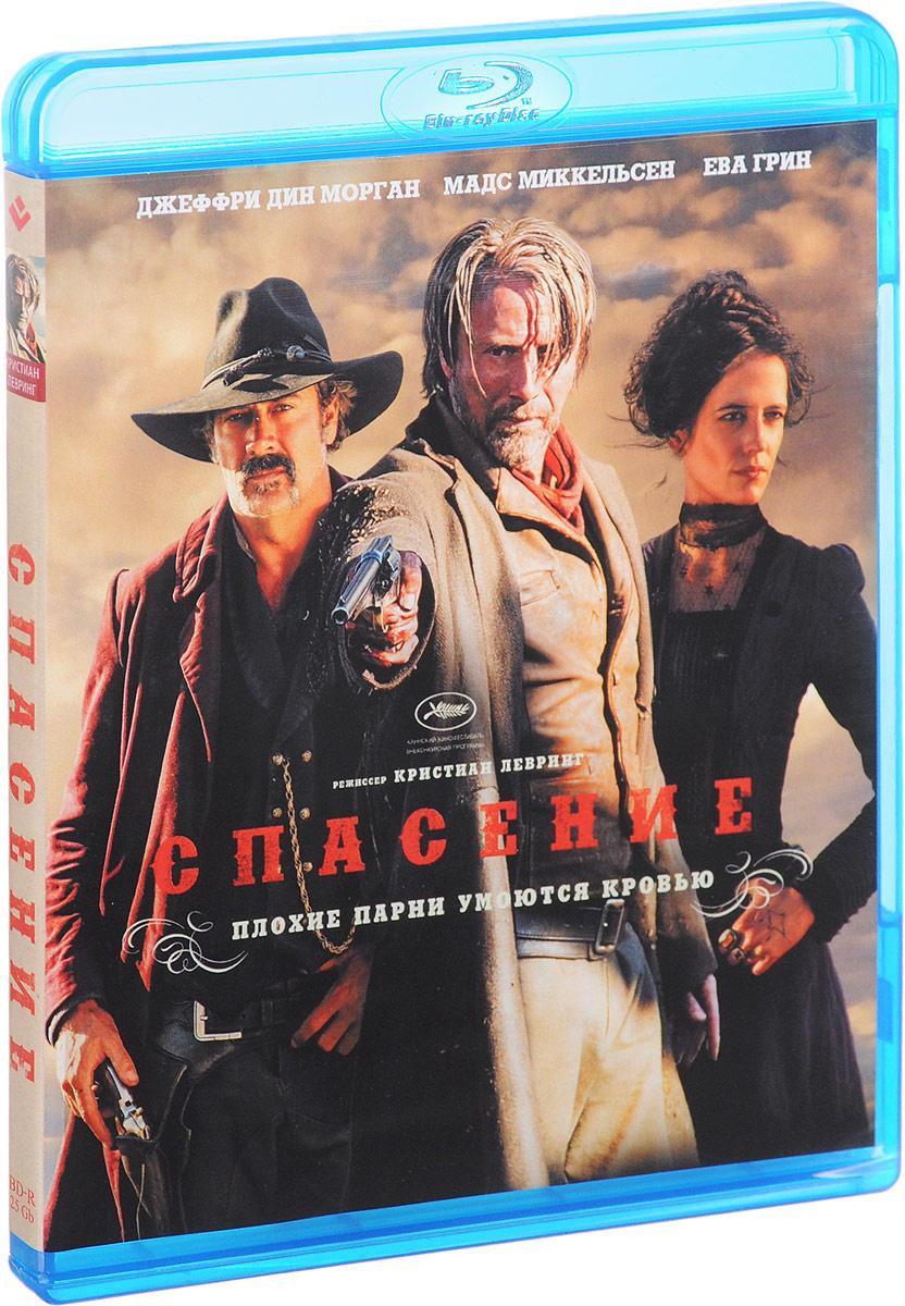 Спасение (Blu-ray) #1