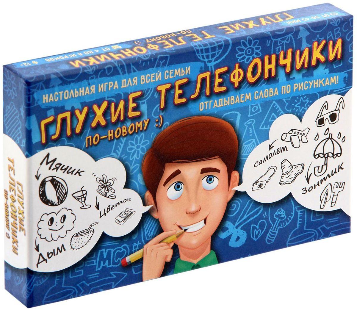 Лас Играс Настольная игра Глухие телефончики по-новому  #1