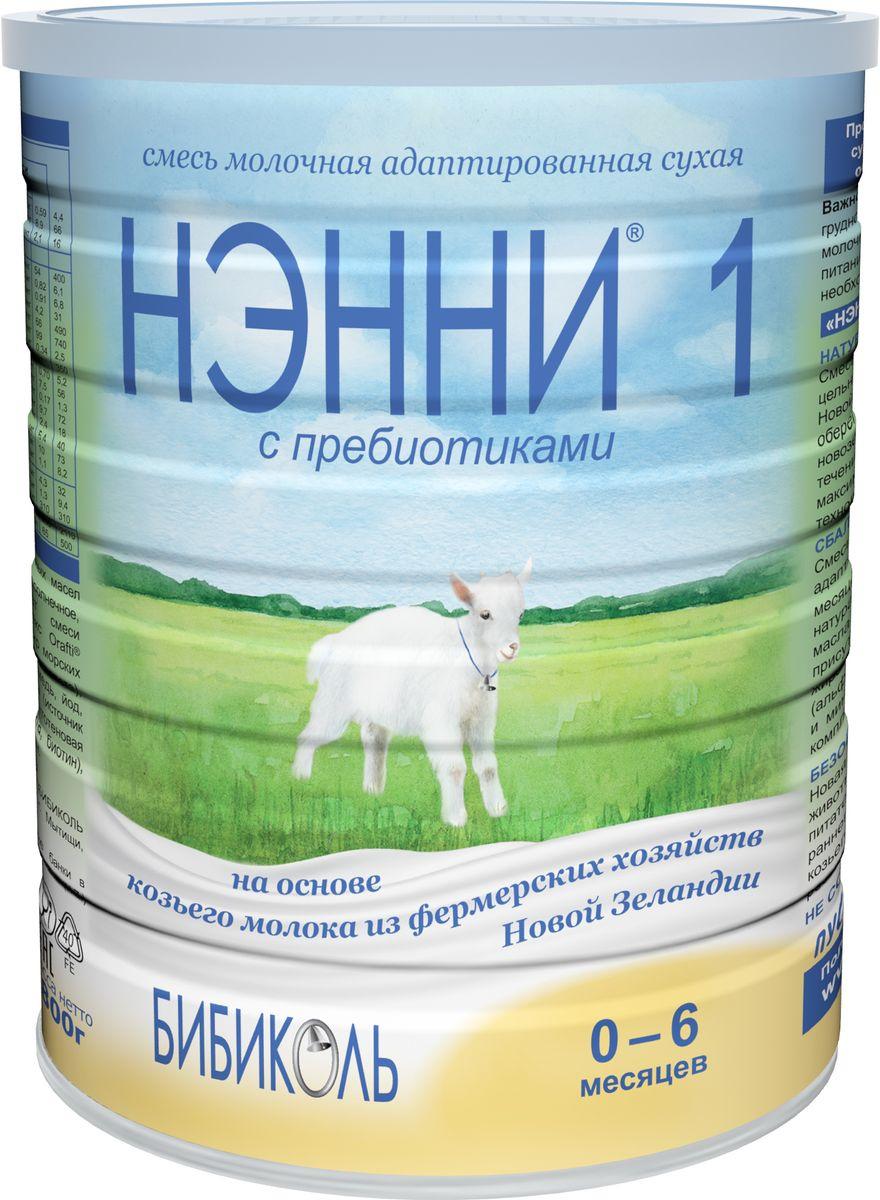 Нэнни 1 с пребиотиками молочная смесь на основе козьего молока, с рождения, 800 г  #1