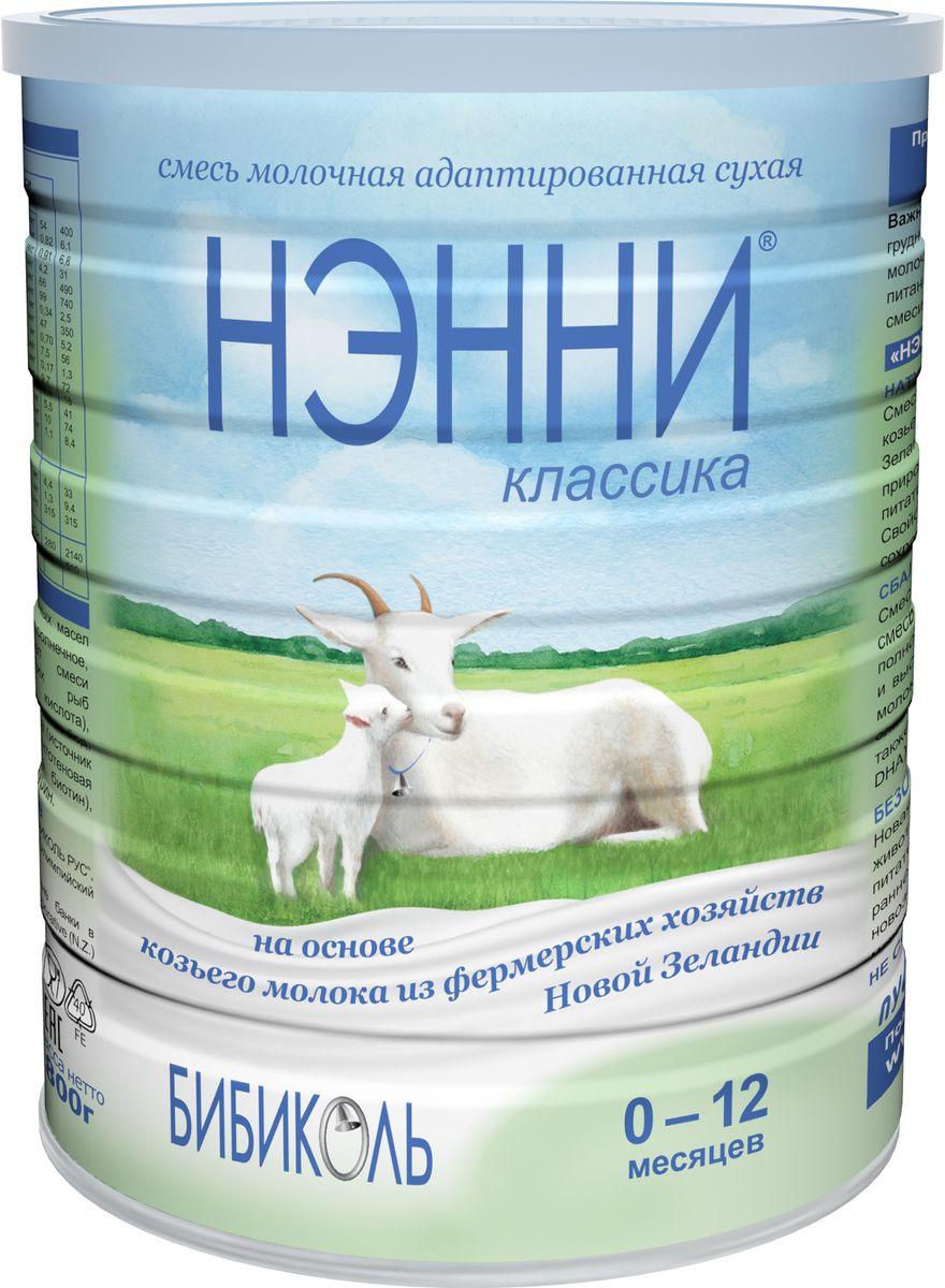 Нэнни Классика молочная смесь на основе козьего молока, с рождения, 800 г  #1
