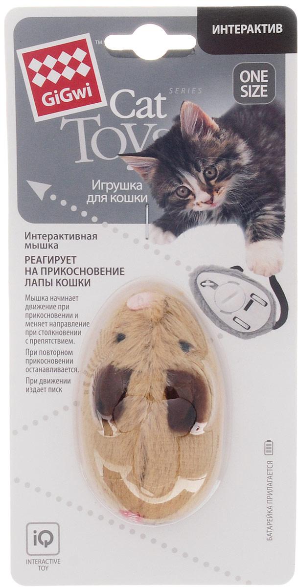 """Игрушка для кошек GiGwi """"Интерактивная мышка"""", длина 8,5 см #1"""