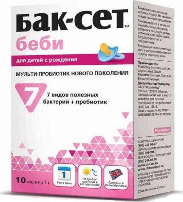 """Пробиотический комплекс Бак-Сет """"Бэби"""", 10 саше #1"""