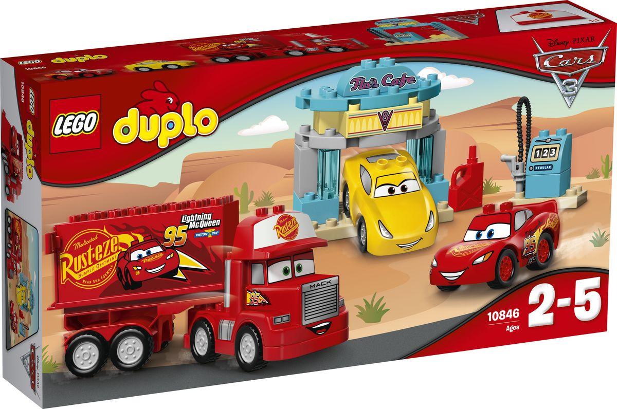 LEGO DUPLO Cars 10846 Кафе Фло Конструктор #1