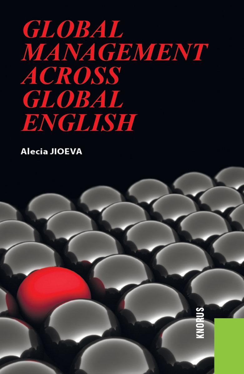 Global Management across Global English #1