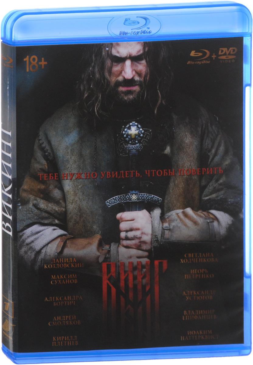 Викинг (Blu-ray) #1