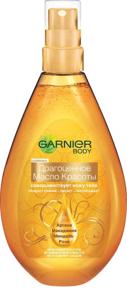 """Garnier Увлажняющее питательное масло-спрей для тела """"Драгоценное масло красоты"""", 150 мл  #1"""