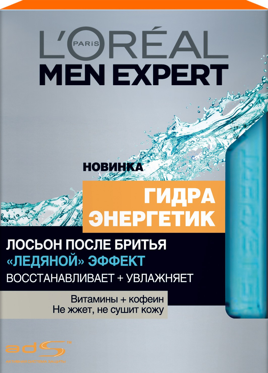 """L'Oreal Paris Men Expert Лосьон после бритья """"Гидра Энергетик, Ледяной эффект"""", увлажняющий, восстанавливающий, #1"""