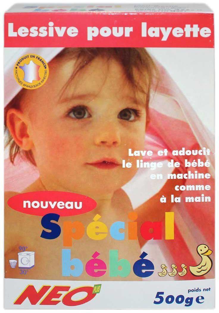 Детский стиральный порошок special bebe, 500 г