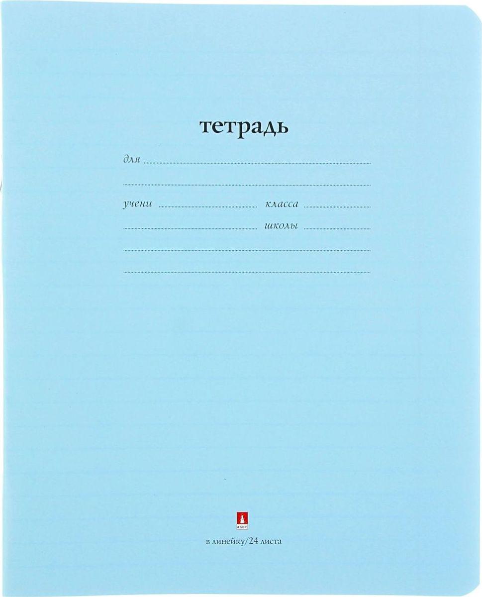 Альт Тетрадь Народная 24 листа в линейку цвет голубой #1