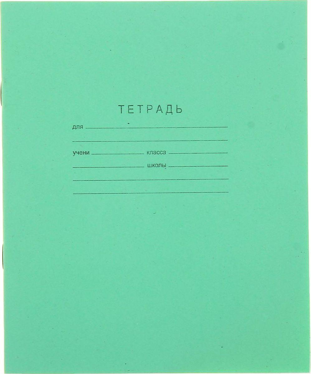 КПК Тетрадь 24 листа в линейку цвет зеленый 679447 #1