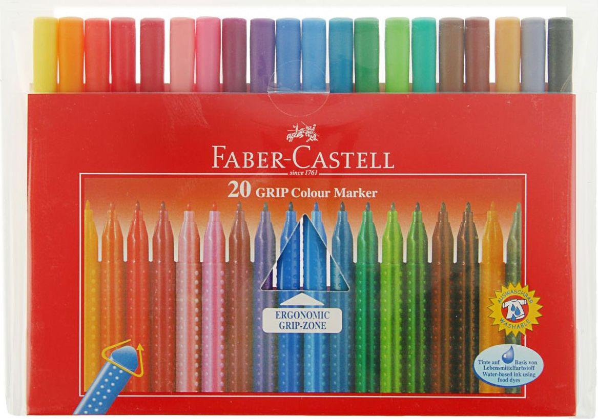 Набор фломастеров Faber-Castell 20 цветов #1