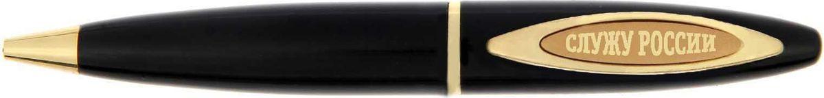 Ручка шариковая За честь и отвагу цвет чернил сиий #1