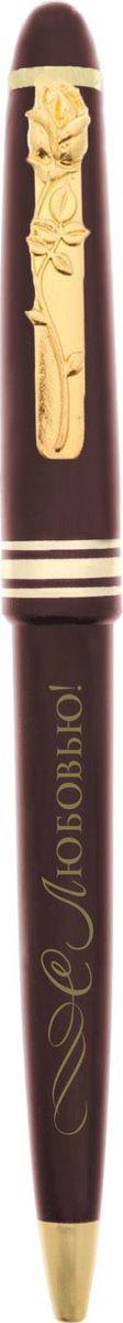Ручка шариковая С любовью цвет корпуса бордовый золотистый цвет чернил синий 1545361  #1