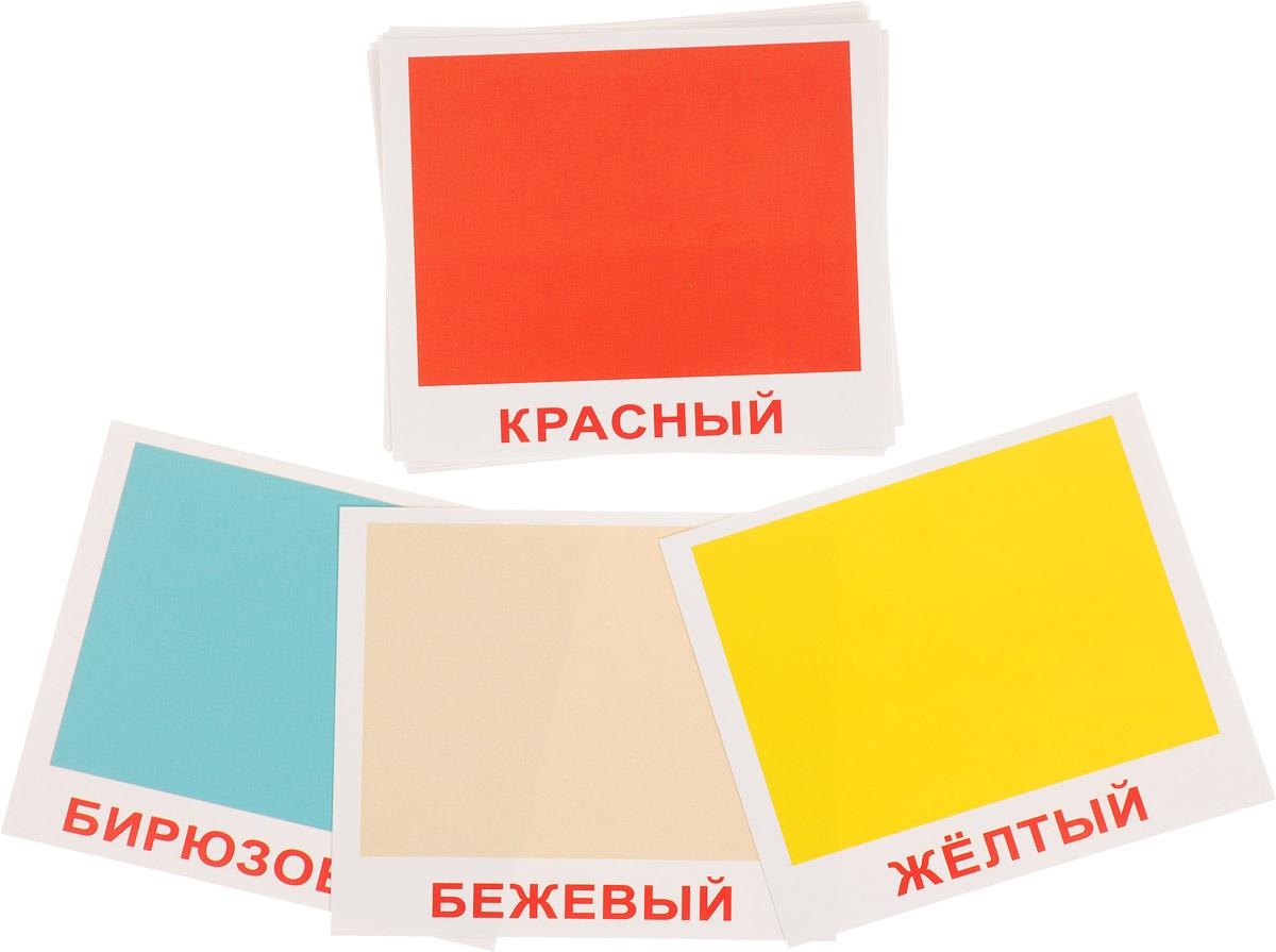 Обучающая игра Вундеркинд с пеленок Карточки Домана МИНИ-20 Цвет  #1