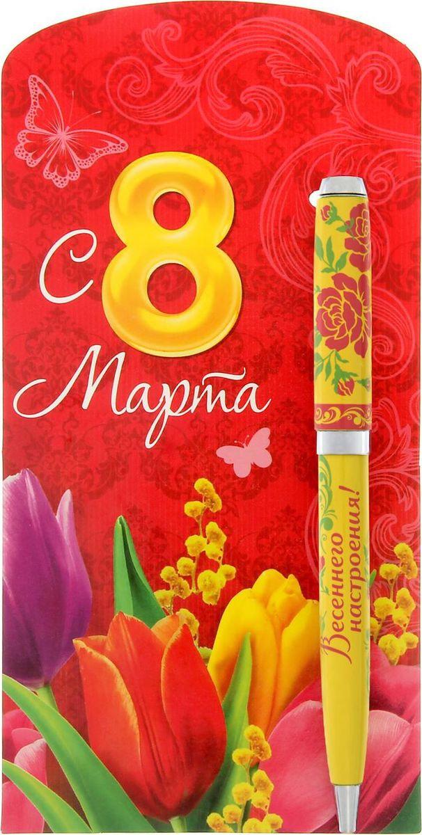 Ручка шариковая С 8 марта на открытке синяя #1