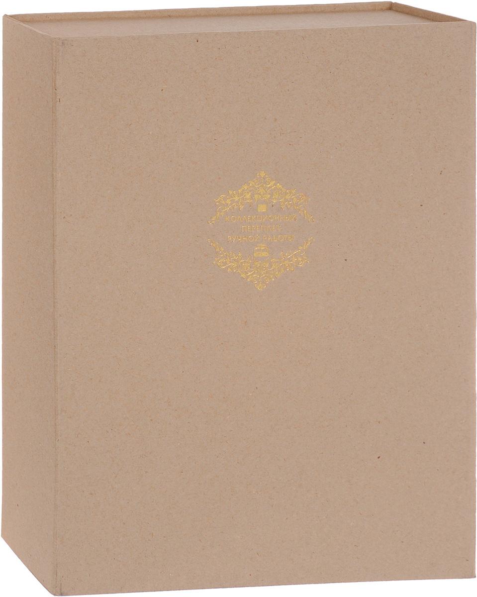 Русская охота (подарочное издание) #1