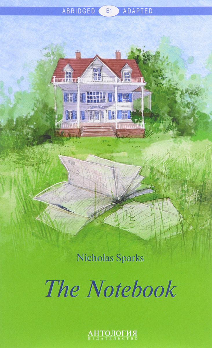 The Notebook / Дневник памяти  #1