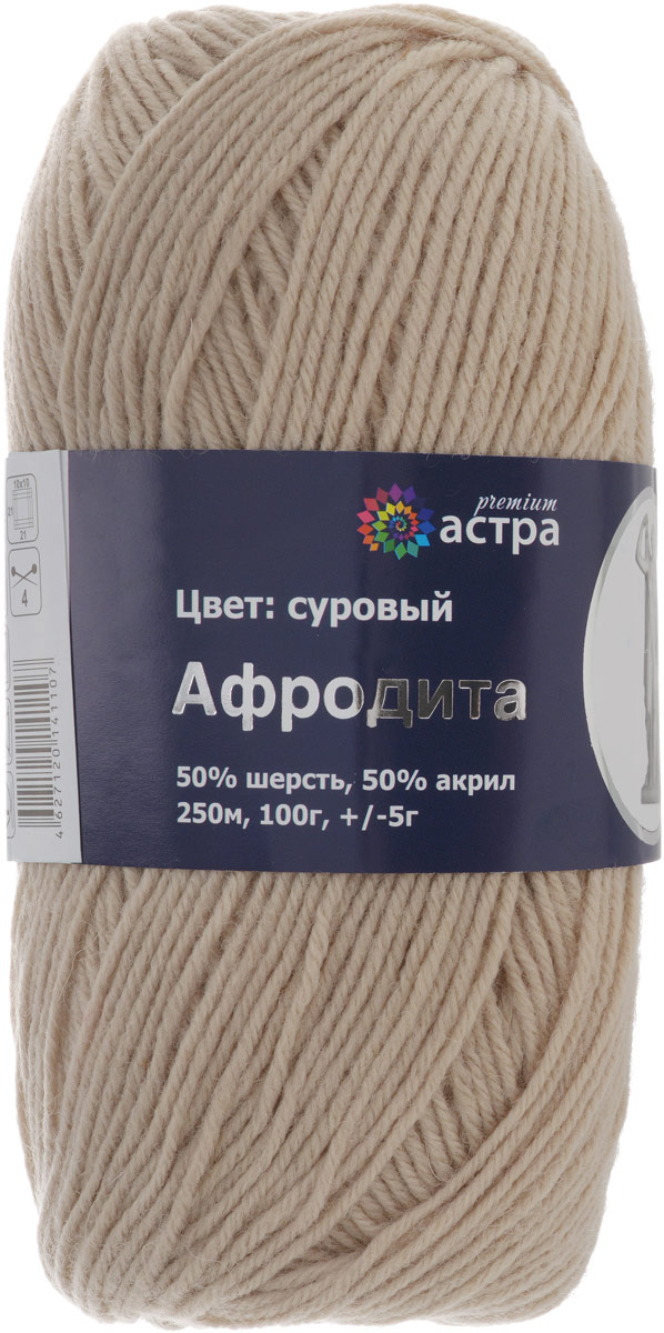 "Пряжа для вязания Астра ""Афродита"", цвет: суровый (08), 250 м, 100 г, 5 шт  #1"