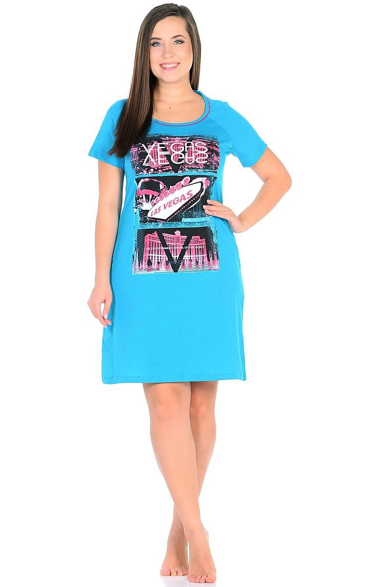 Платье домашнее HomeLike #1