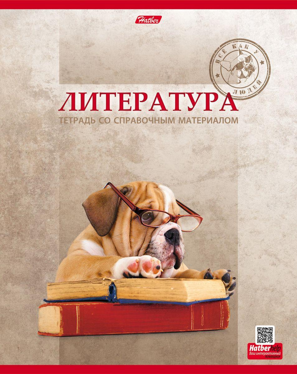 Hatber Тетрадь PRO Собак Литературы 48 листов в линейку #1