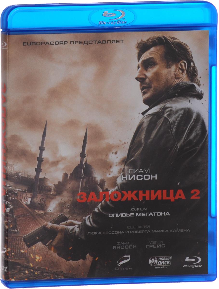 Заложница 2 (Blu-ray) #1