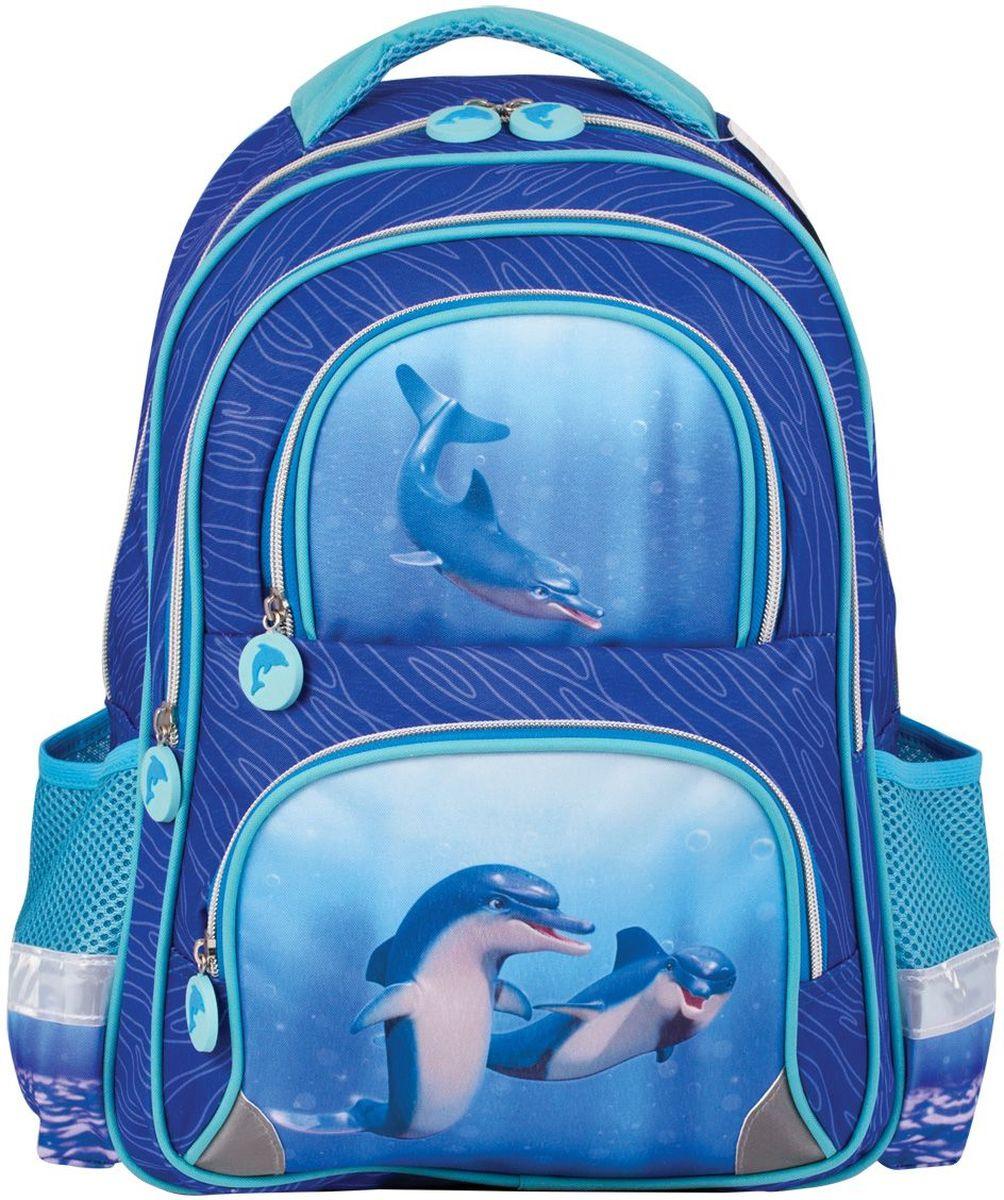 Brauberg Рюкзак детский Дельфин 226390 #1