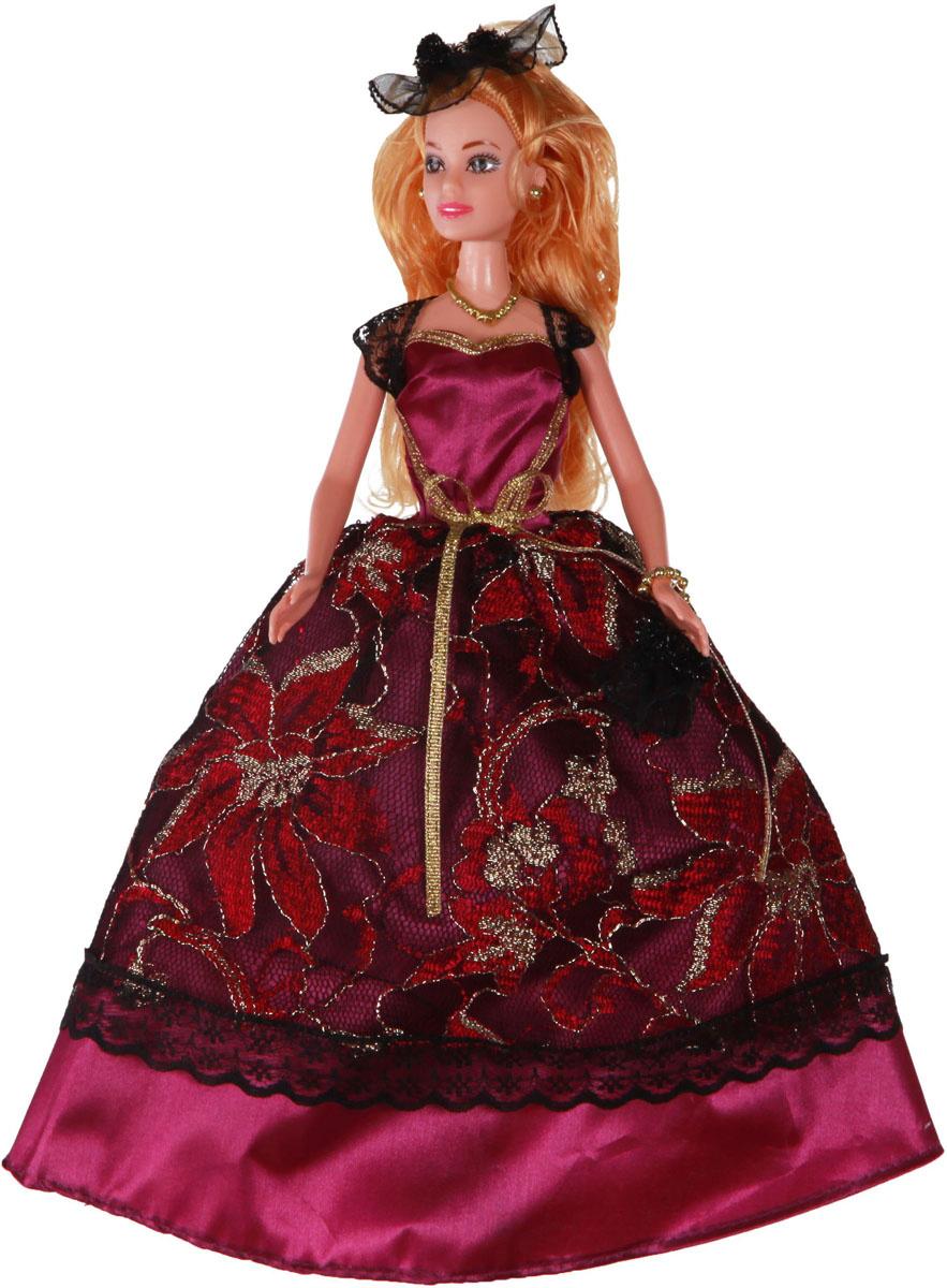 Yako Кукла Софи цвет платья бордовый #1