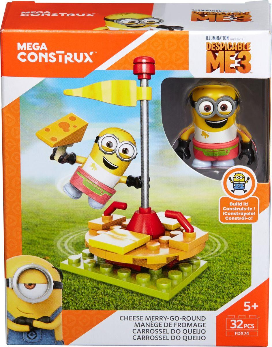 Mega Construx Boys Конструктор Гадкий Я Cheese Merry Go Round #1