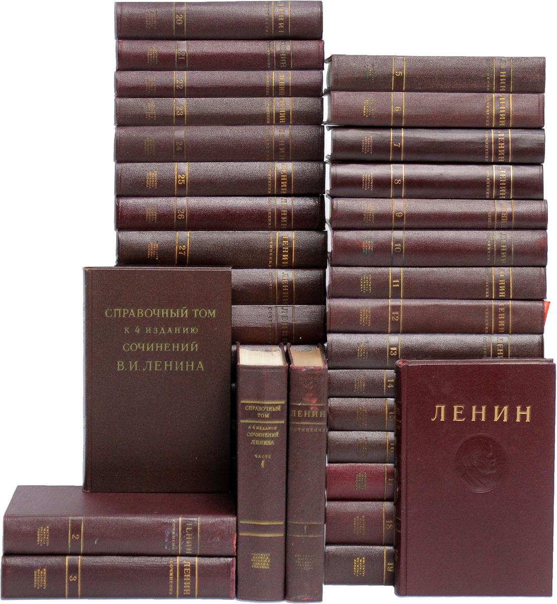 В. И. Ленин. Сочинения в 35 томах + 2 справочных тома (комплект из 37 книг) | Ленин Владимир Ильич  #1