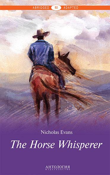 The Horse Whisperer #1