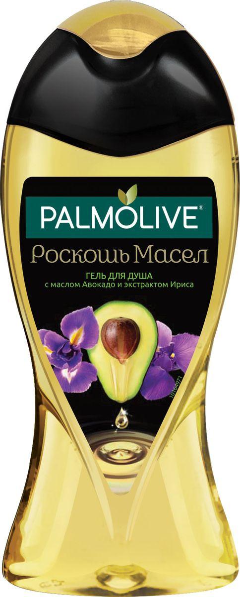 Palmolive Гель для душа Роскошь Масел с маслом Авокадо и экстрактом Ириса 250мл  #1