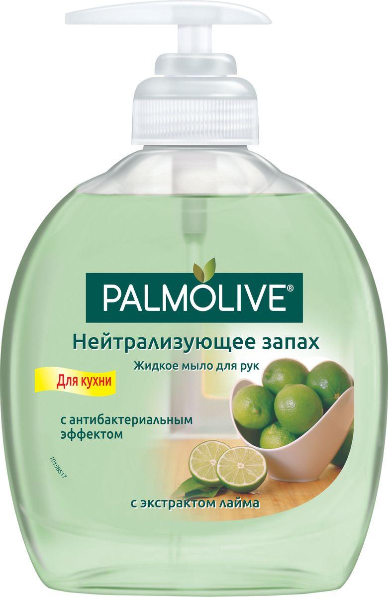 Palmolive Жидкое мыло для кухни, нейтрализующее запах, с антибактериальным эффектом, 300 мл  #1