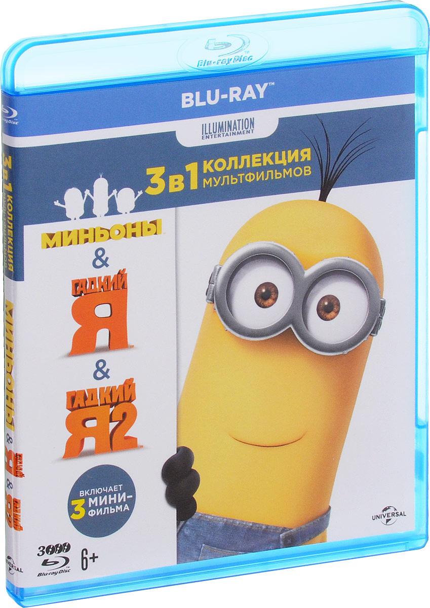 "Коллекция ""Illumination"": Миньоны / Гадкий Я / Гадкий Я-2 (3 Blu-ray) #1"