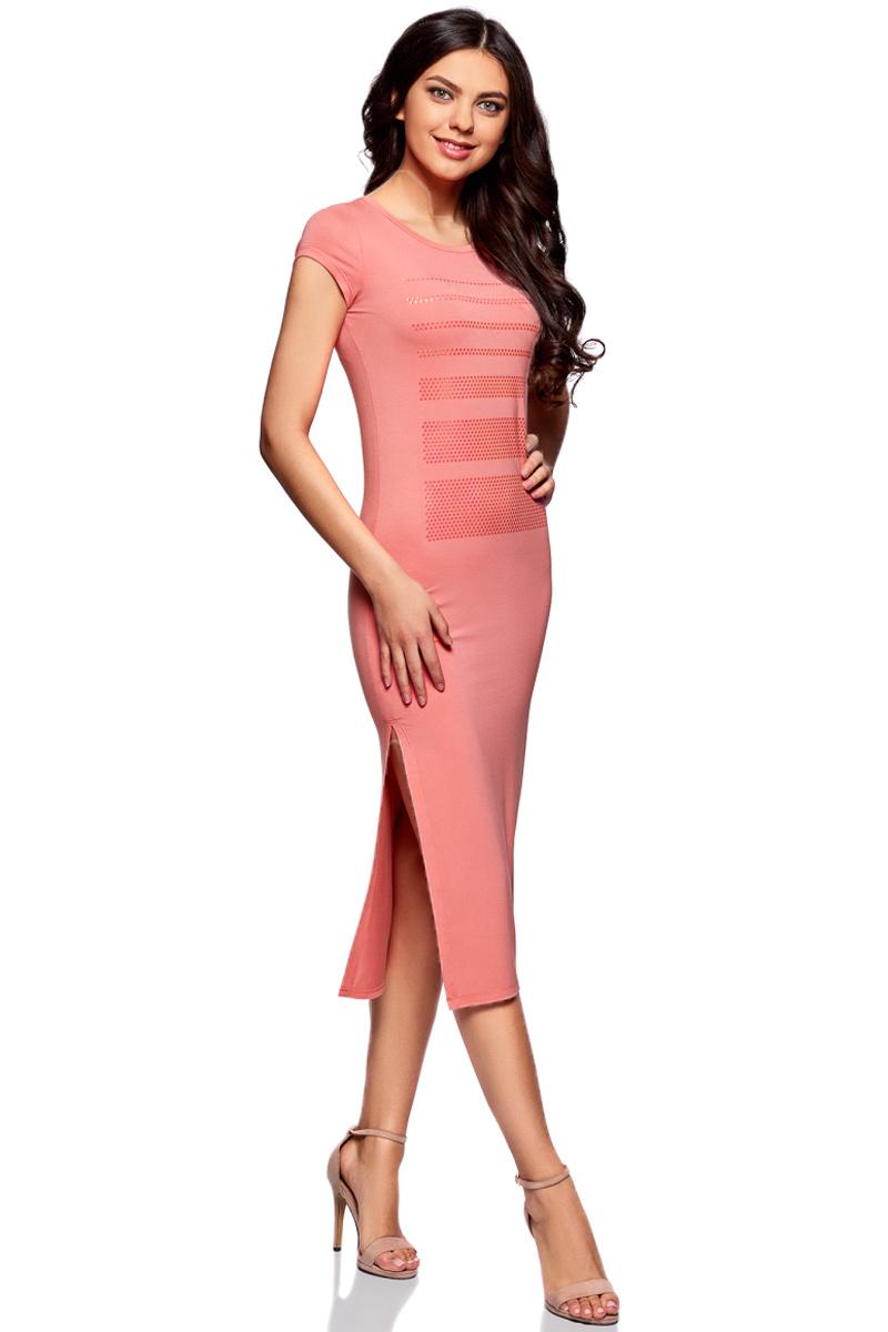 Платье oodji Ultra #1