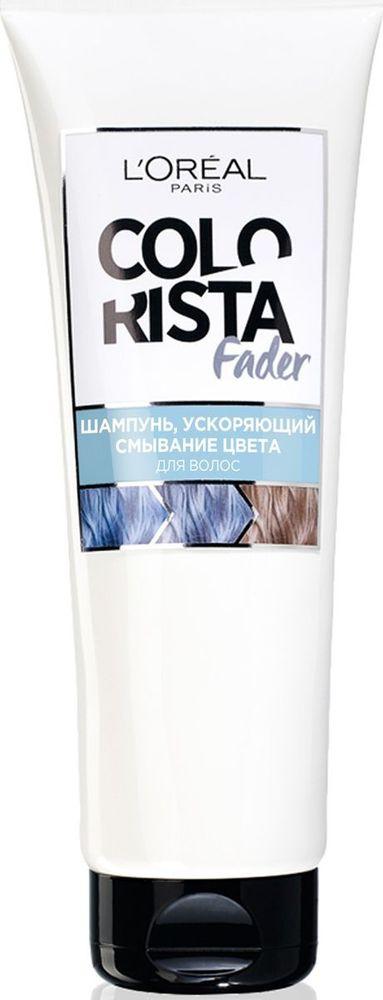 """L'Oreal Paris Шампунь для волос """"Colorista Fader"""", ускоряющий смывание цвета, 200 мл  #1"""