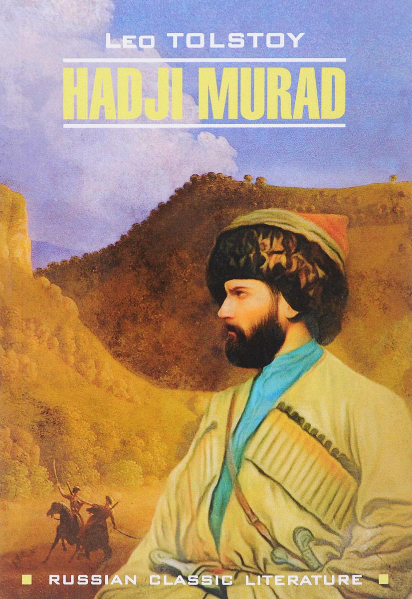 Hadji Murad / Хаджи-Мурат #1