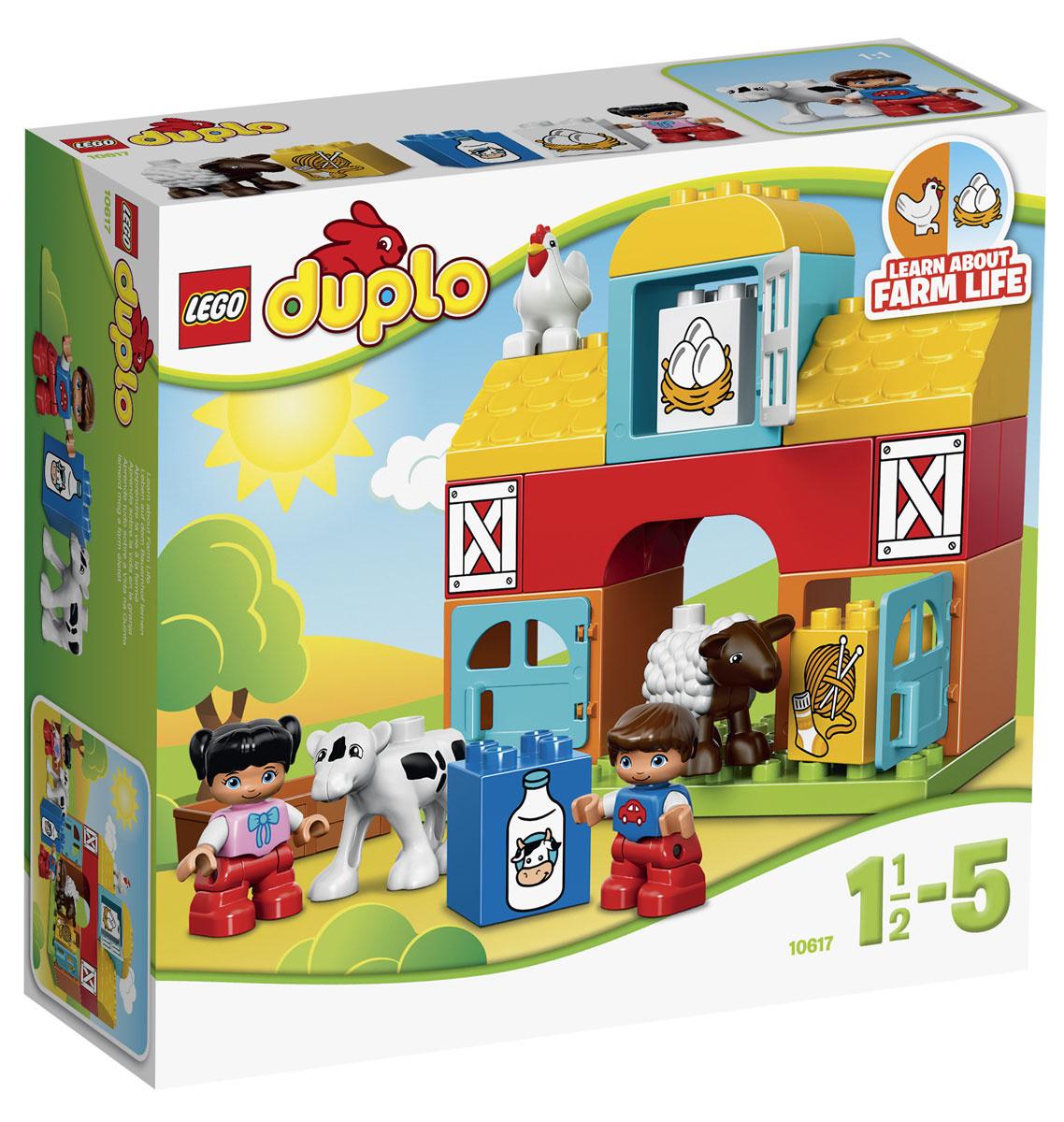 LEGO DUPLO 10617 Моя первая ферма Конструктор #1