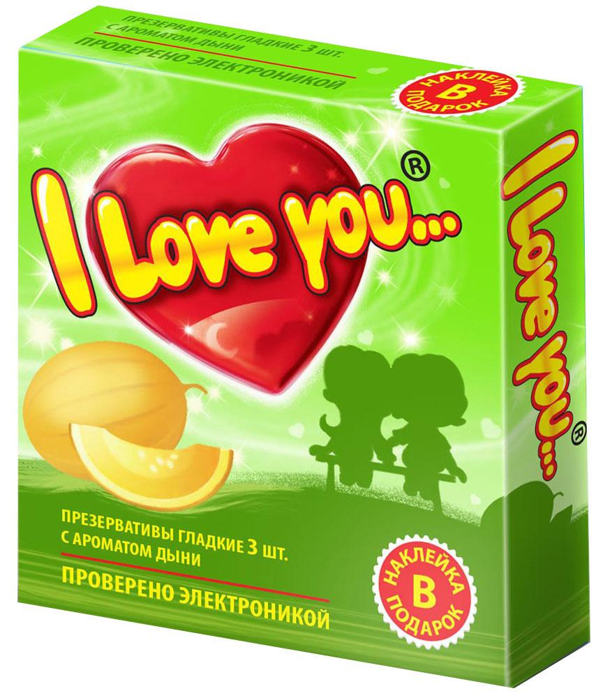 I Love You презервативы с ароматом дыни, 3 шт #1