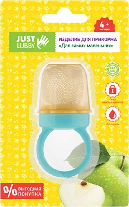 Lubby Ниблер Для самых маленьких от 4 месяцев #1