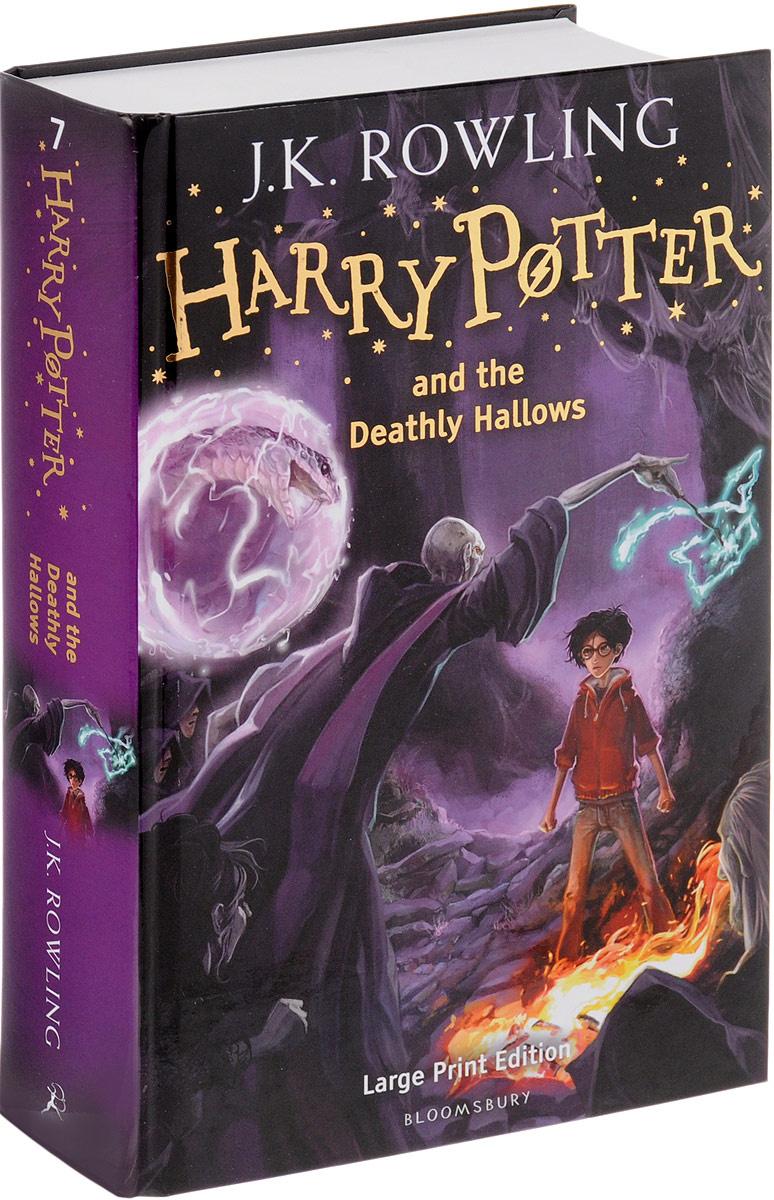 Harry Potter and the Deathly Hallows | Роулинг Джоан Кэтлин #1